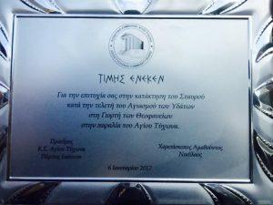 kypros5