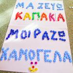 kapakia5
