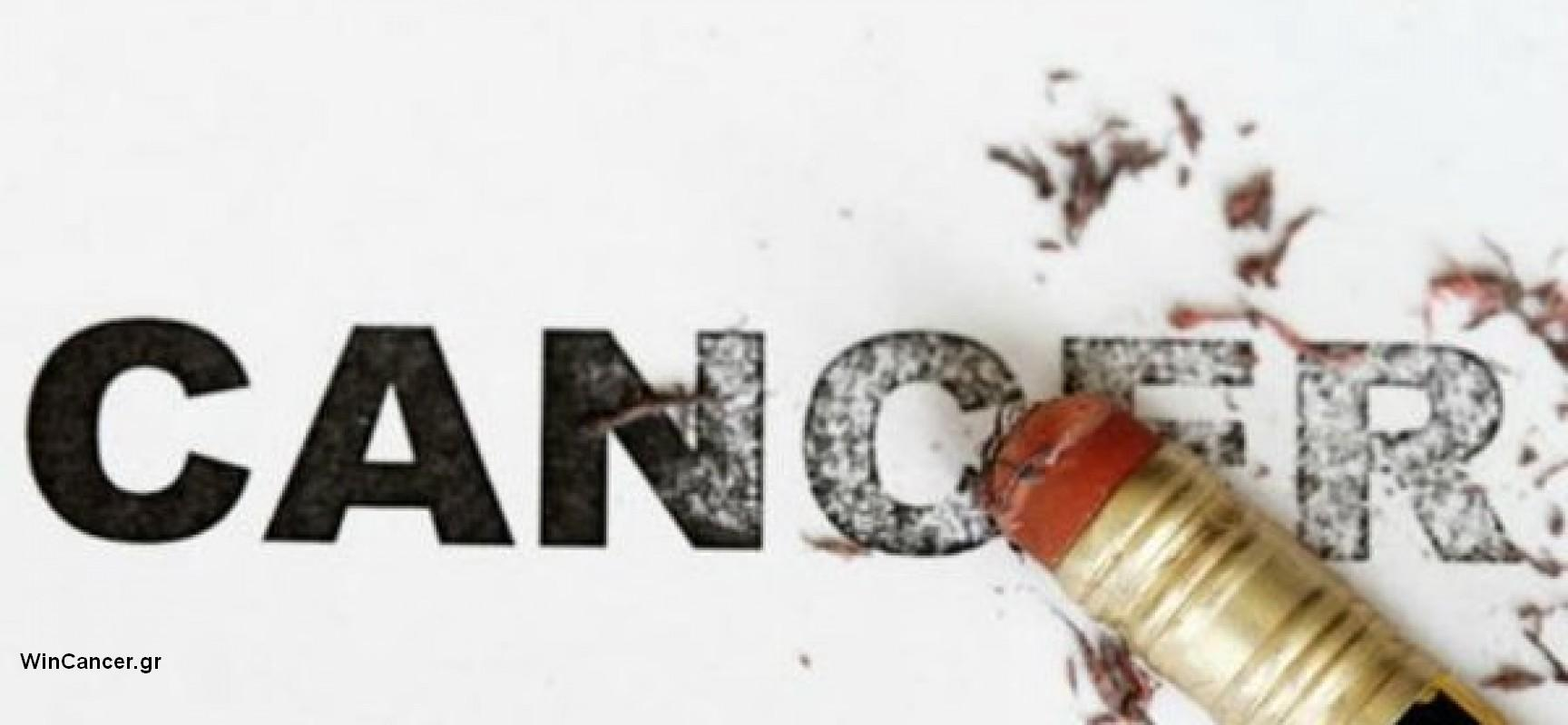 wincancer ο καρκινος νικιέται