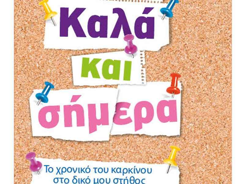 kala_kai_shmera
