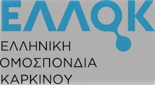 Ελληνική Ομοσπονδία Καρκίνου
